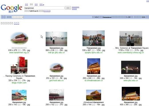 Resumen Google 2006